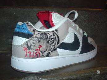 NIKE sb 5 seires, first one in-store